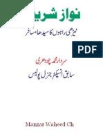 Nawaz Sharif by Sardar Muhammad Ch