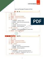 Nuevo Libro de Chino Práctico