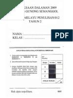 128582932 Bahasa Melayu Penulisan Tahun 2