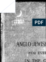 Power Anglo-Jewish Calendar