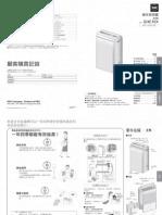 KDK Dehumidifier GHE15X