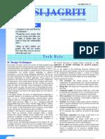 VLSI Design Training / Summer Training