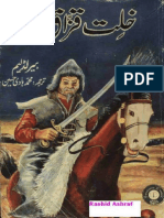 Khilat Qazaq Part 01 the Curved Saber Harold Lamb Muhammad Hadi Hussain Feroz Sons 1968
