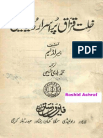 Khilat Qazaq Purisrar Dunya Main-Part-02-The Curved Saber-Harold Lamb-Muhammad Hadi Hussain-Feroz Sons-1968