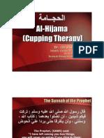 Al hijama arabic.pdf