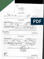 Inam Ullah Khan Niazi