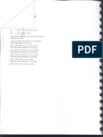 Sedra_sols.pdf