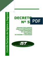 DS54.desbloqueado
