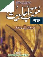 Muntakhib Ahadees by Maulana Muhammad Yousuf Kandhlvi