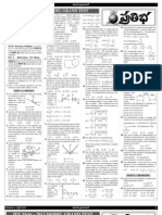 April 4 prathibha paper