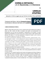 La Corsa Ad Ostacoli (Urss) - Trad Luciano Bagoli