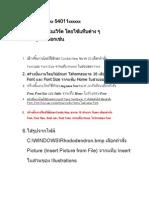 Part 3 (Test) Program Word 0024008 (Class work, not homework)
