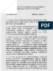 Statement on Postponement of Negotiation Between the KIO and the Government of Myanmar