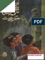 Teen Nanhay SuraghRasan Aur Sabz Bhoot-Saleem Ahmed Siddiqui-Feroz Son-1978