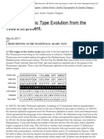 History of Arabic Type Evolution