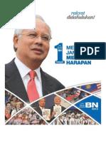 Manifesto Barisan Nasional