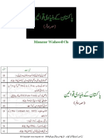 Pakistan Law 03
