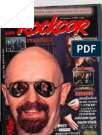 My articles for Rockcore magazine in 2008