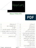 Pakistan Law 07