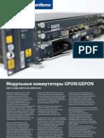 OLT AN5X16-0X Datasheet_2013