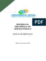 Manual Previdencia Serviço Publico