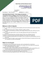 March 31, 2013 Bulletin