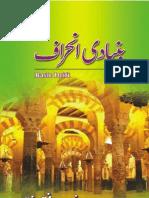 Basic Drift-Prof Ahmed Rafiq Akhtar.pdf