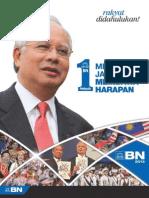 Manifesto Barisan Nasional - PRU 13