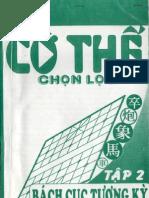Bach Cuoc Tuong Ky Pho
