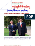China - Myanmar Relations No.024