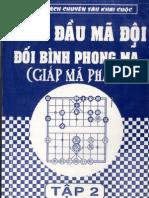 Phao Dau Ma Doi Doi Binh Phong Ma- Giap Ma Phao-tap2