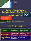 Quran e21 Pr Qrn