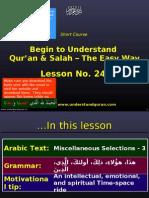 Quran e24 Misc3