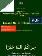 Quran e1 Intro