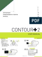 Manual Contour+2(Russian)