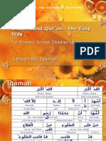 Quran CCE 08a Iqamah