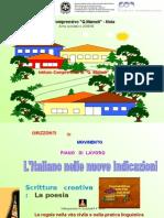 """Presentazione primo incontro Fondi Strutturali PON 2007-2013 Istituto Comprensivo """"G.Mameli"""""""