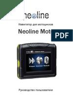 Instruktsiya Neoline Moto