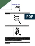 Qi Significado Ideograma Chino