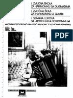 Zvucna Skola Za Harmoniku Miodraga Todorovica Krnjevca (Dugmetara) 1