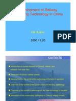 China Rail Tunnels