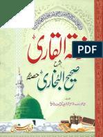 Nuzhatul Qari Shara Sahi Bukhari-5