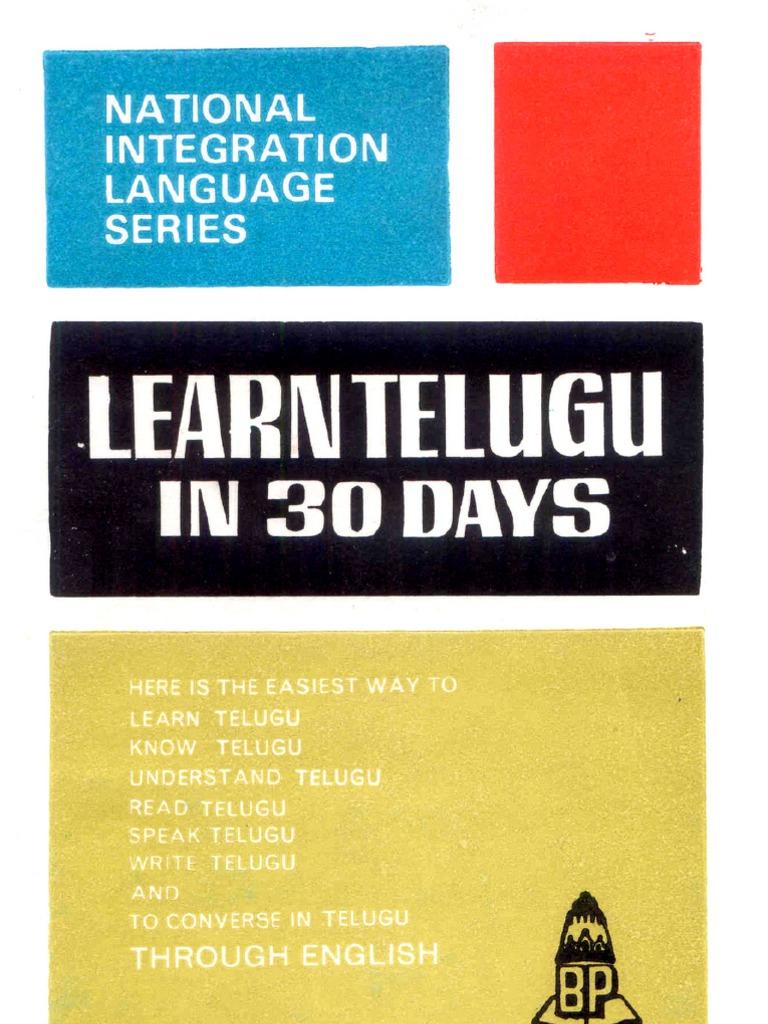 Learn To Speak Hindi Through Tamil Pdf