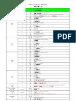 Calendar_2013-2014