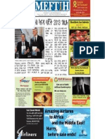 Meftih Newspaper April 2013 Issue