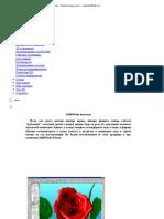 solid - ComputerBooks.pdf