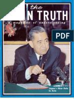 Plain Truth 1968 (Prelim No 04) Apr_w