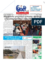 The Myawady Daily (9-4-2013)
