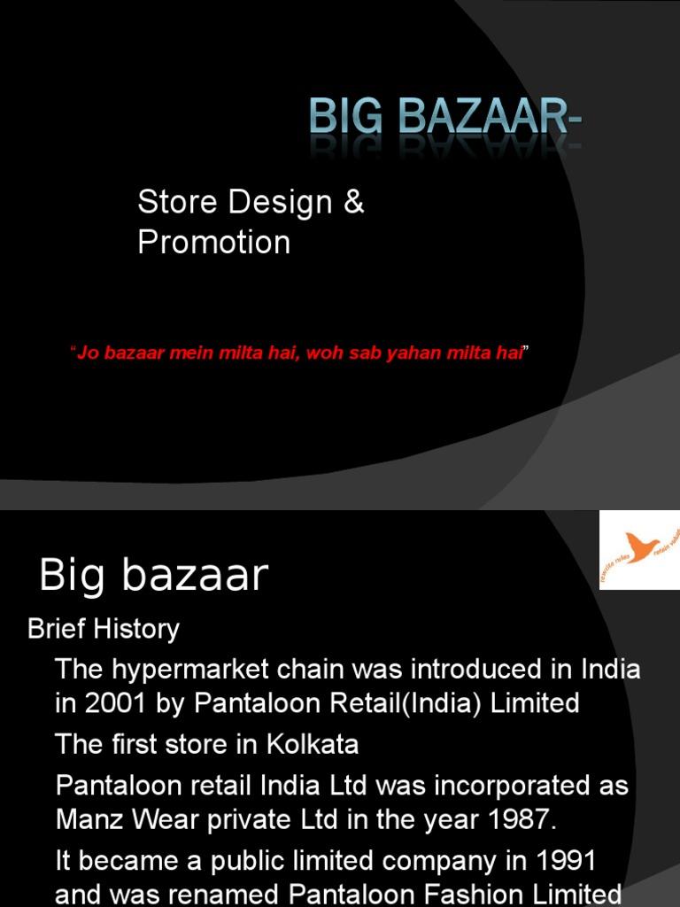 big bazaar history