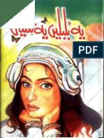 YehBulbaleinYehTittliyan.pdf